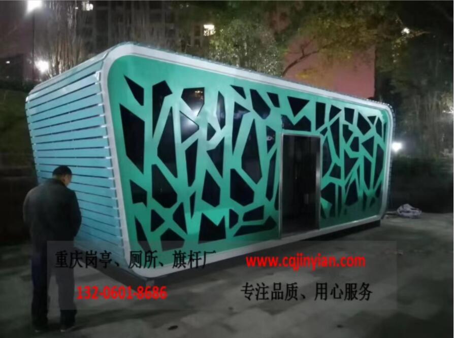 重庆不锈钢艺术岗亭