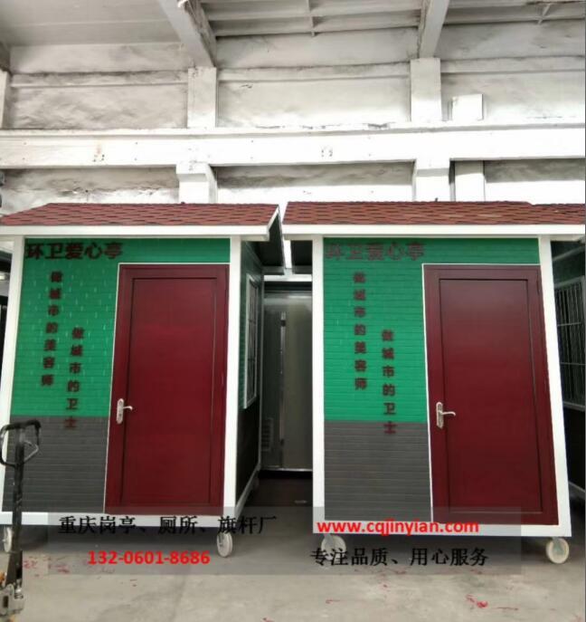 重庆移动厕所定制