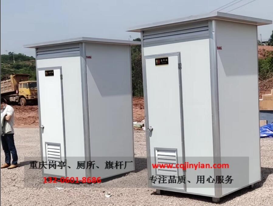 重庆移动厕所批发