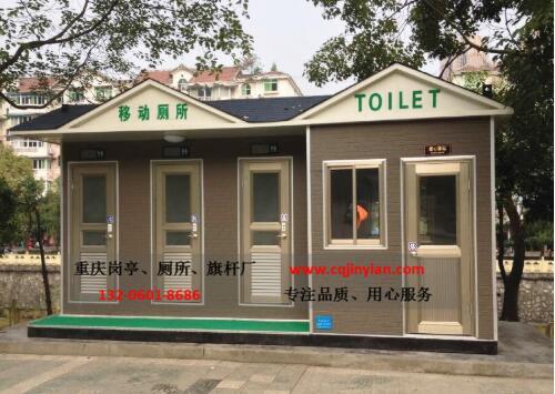 环保移动公厕对环保到底起了什么作用呢?金艺安厂家为大家揭晓答案吧!