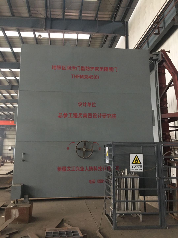 你知道新疆人防门门扇吊环制作安装有哪些过程吗