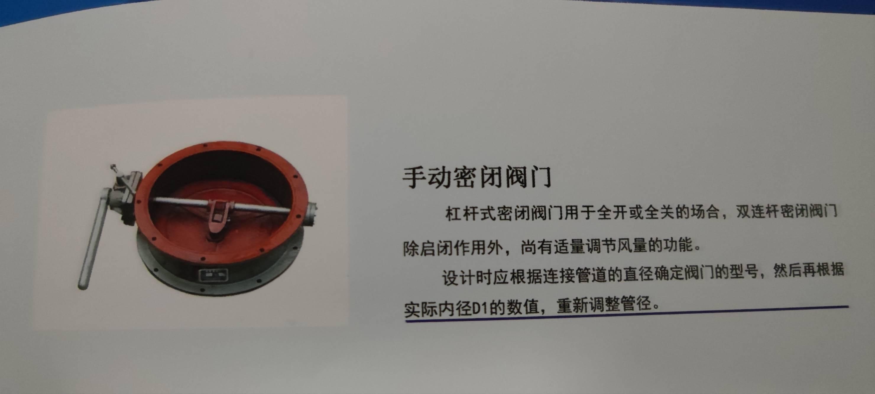 人防设备中防爆地漏安装时要注意的事项