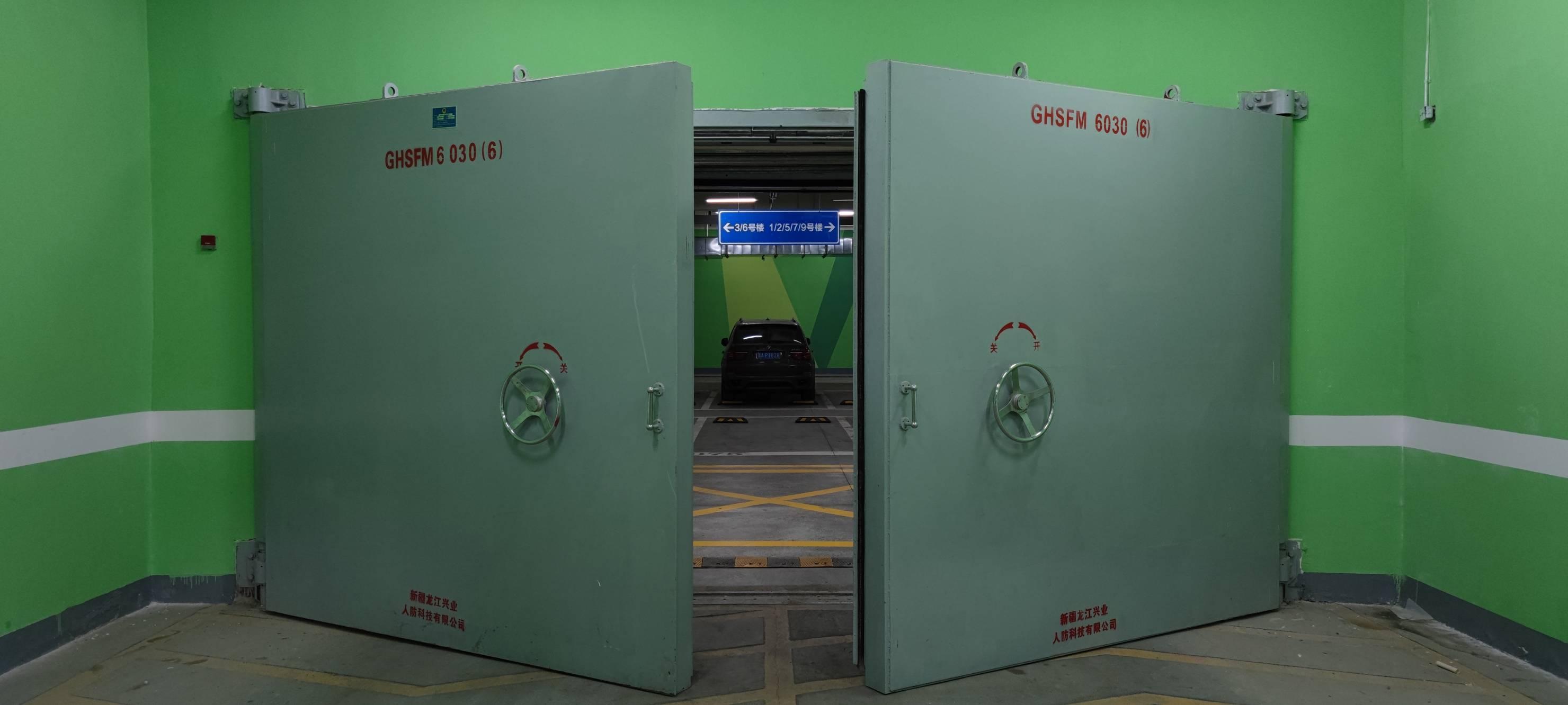 人防门的设置要求是什么呀