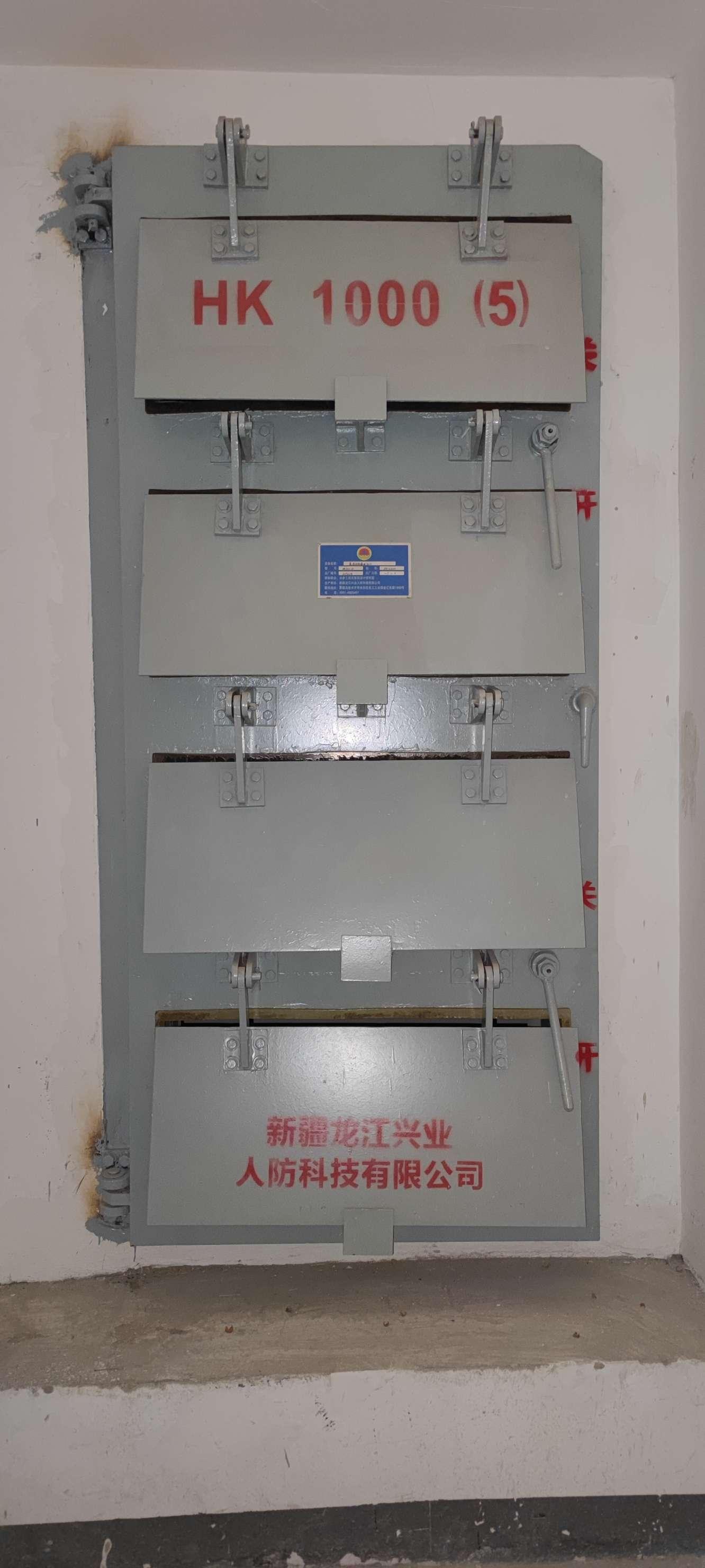 新疆人防门门扇的质量控制细节有哪些?