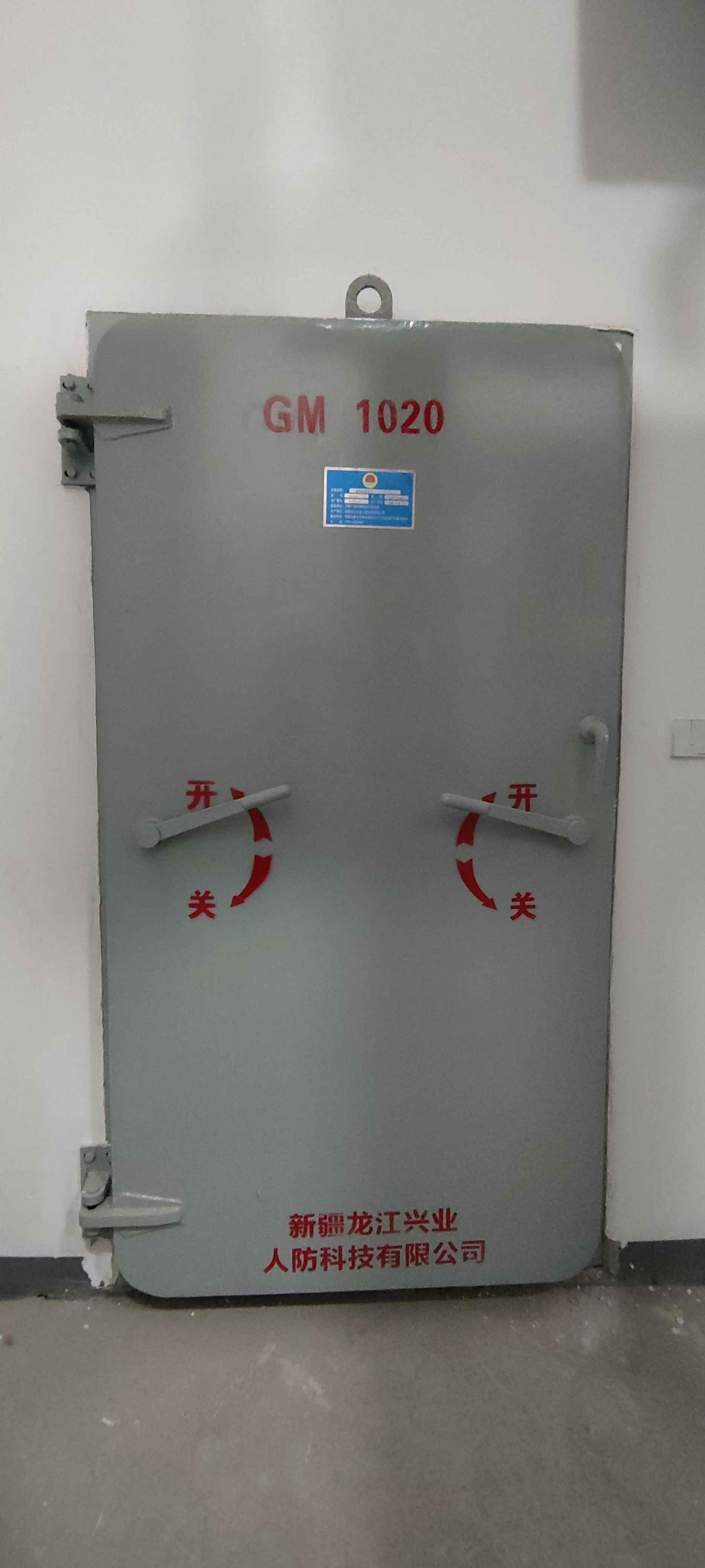 新疆人防门是什么 到底有哪些特色