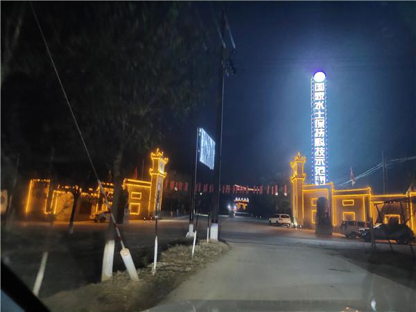 泾阳县龙泉公社标示牌