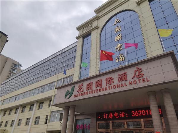 泾阳县花园国 际酒店玻璃幕墙装饰