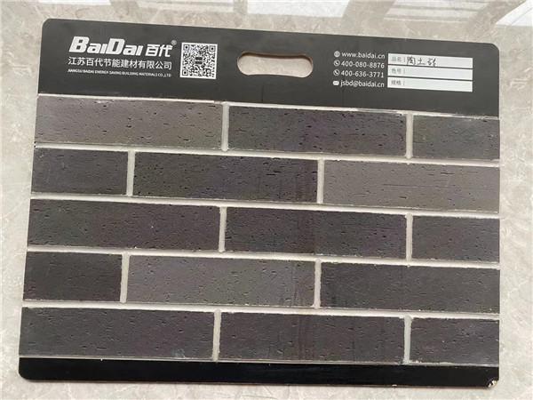 西安柔性砖墙生产
