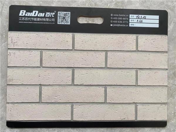 咸阳柔性砖墙价格