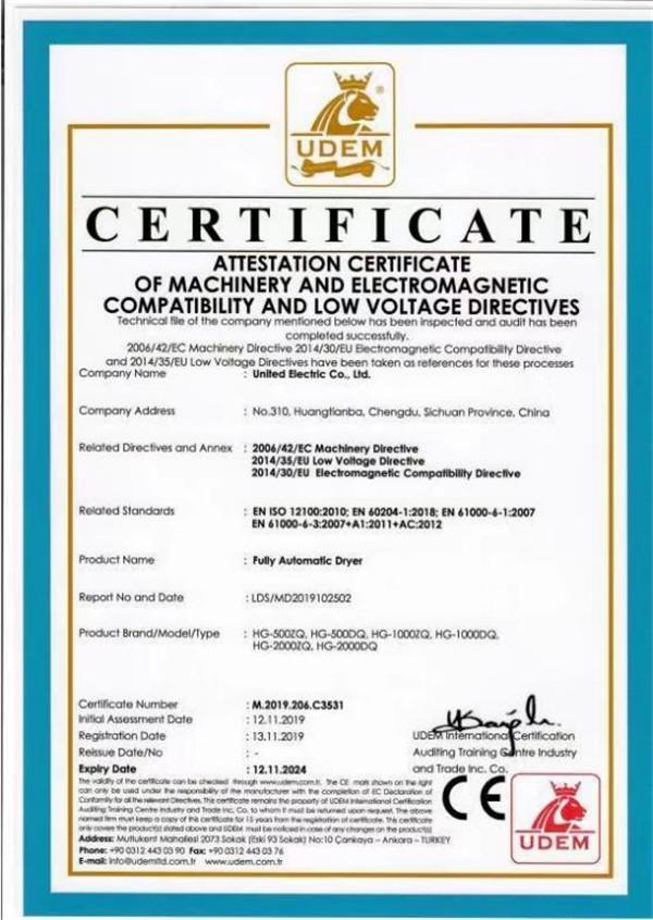烘干产品欧盟CE认证