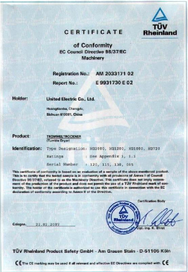 烘干系列德国TUV安全认证