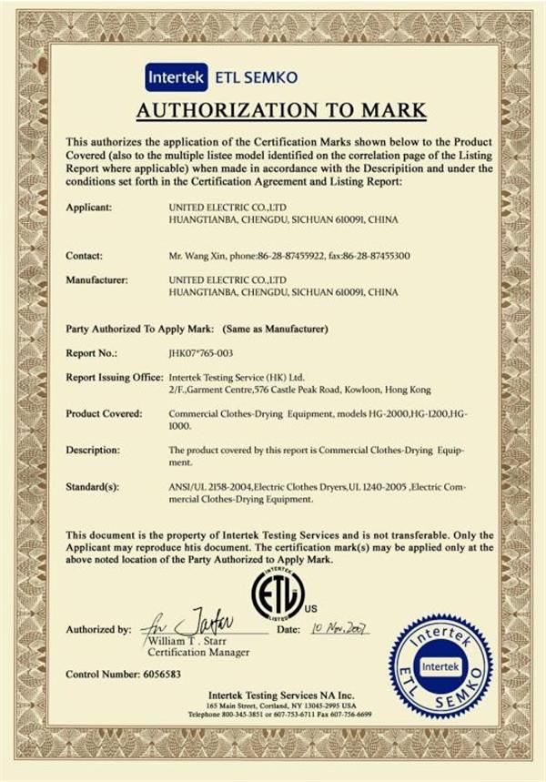 烘干系列北美ETL安全认证