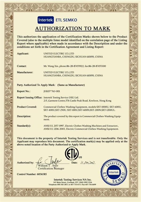 水洗系列北美ETL安全认证