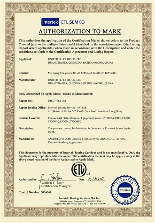 熨平机北美ETL安全认证