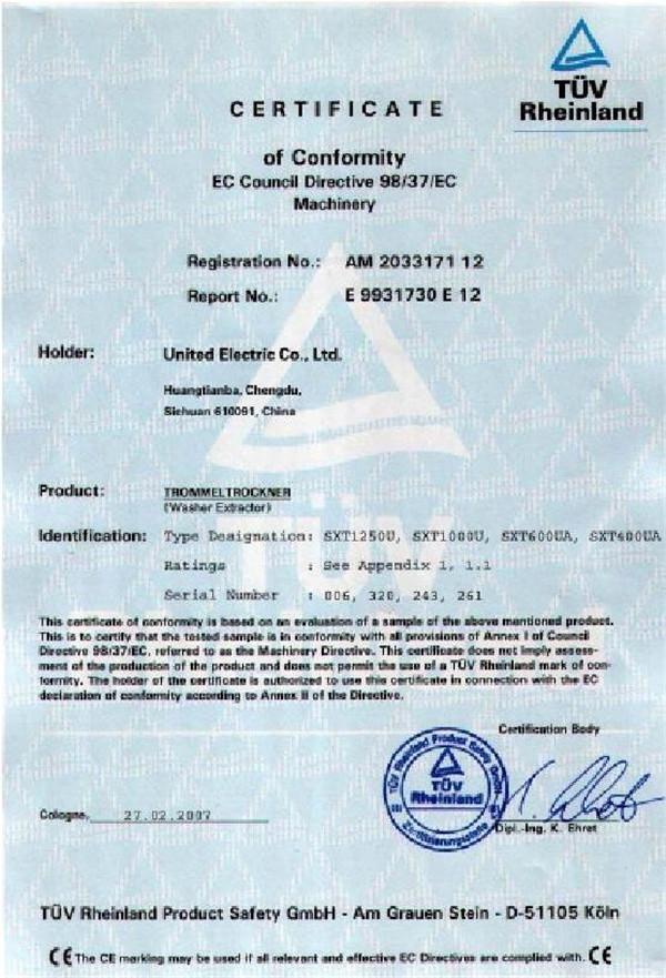 水洗机获德国TUV安全认证