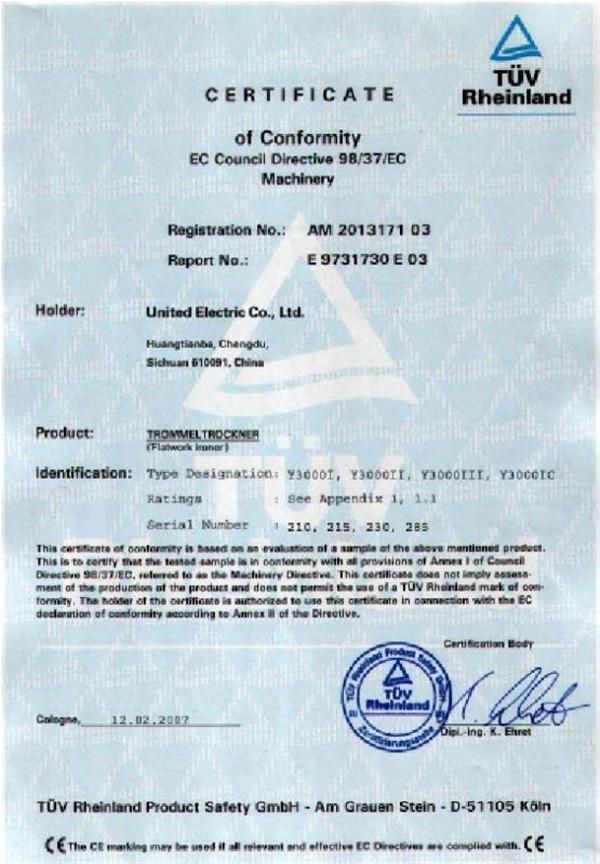 熨平机系列获得德国TUV安全认证