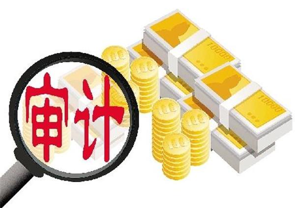 西安财税服务