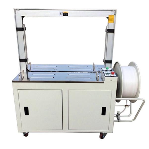你知道全自动废纸打包机有哪些好处吗?