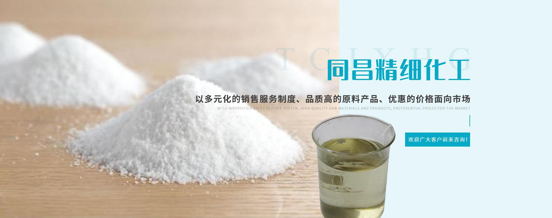 四川硅酸盐