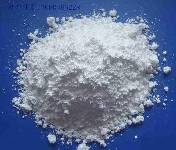 四川硅酸盐价格