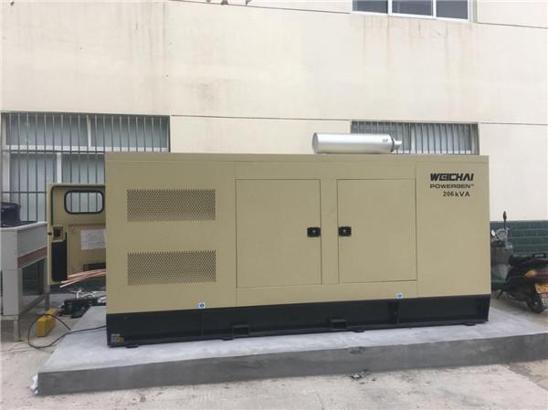 定边县公安局300KW静音式发电机组