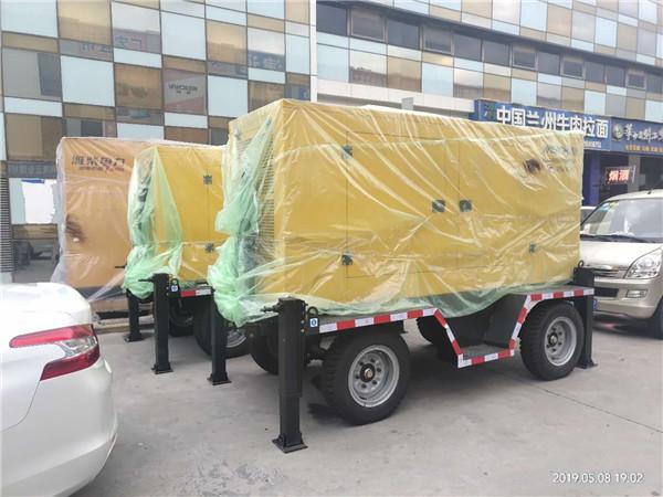 陕西燃气集团 两台拖车型发电机组