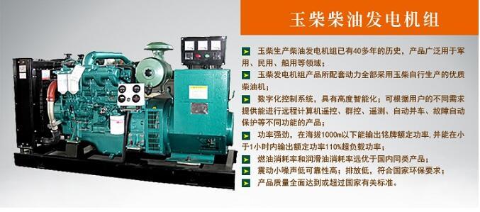 发电机保养-发电机维护保养事项