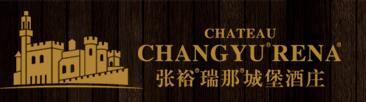 咸阳张裕酒庄选择西安龙鸿原装发电机