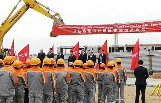 西安发电机总代祝贺马兹潍柴项目开工