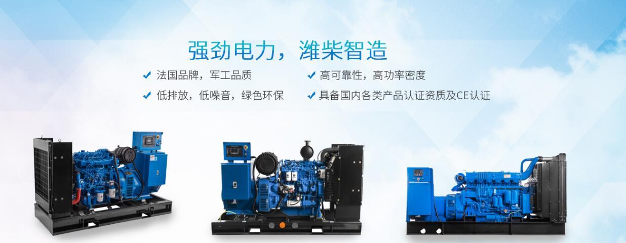 西安柴油发电机销售