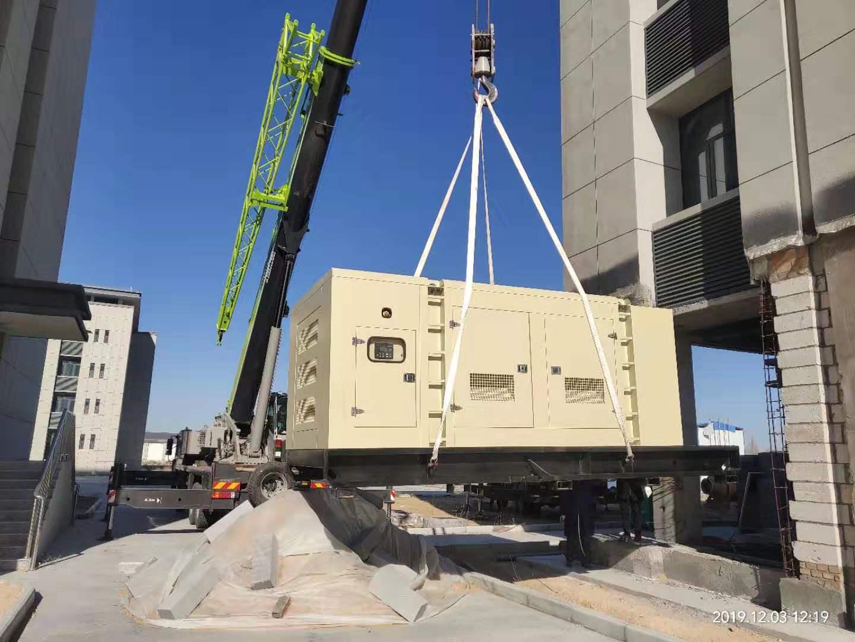 榆林某国家单位两台500KW静音型200KW拖车型发电机组