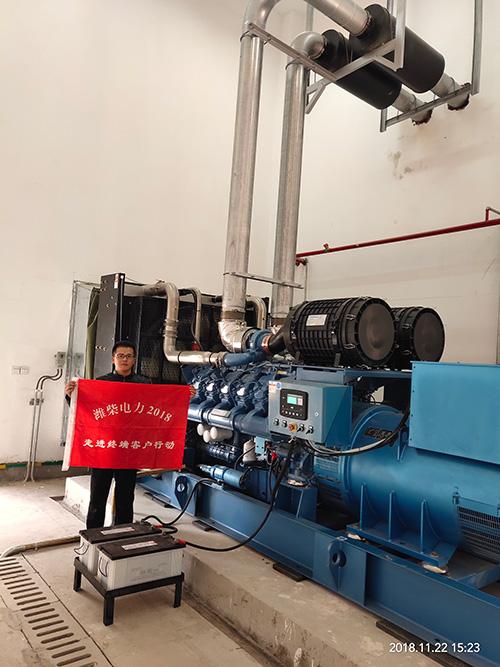 陕煤化工800KW潍柴电力原装发电机组