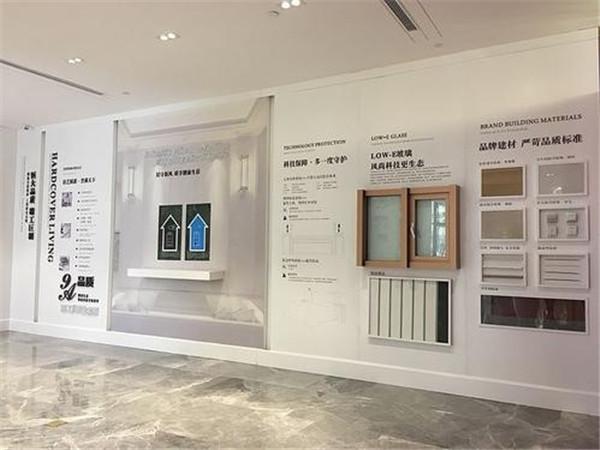 展览展示业务