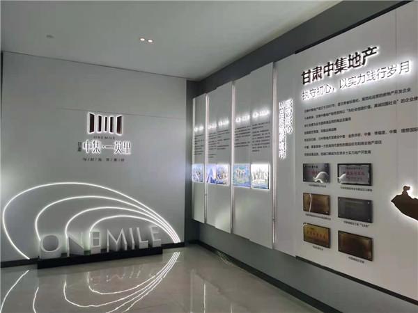 文化墙设计构思