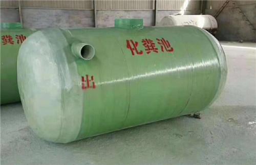 黄河空调冷却设备有限公司讲解玻璃钢化粪池是怎么处理污水呢?