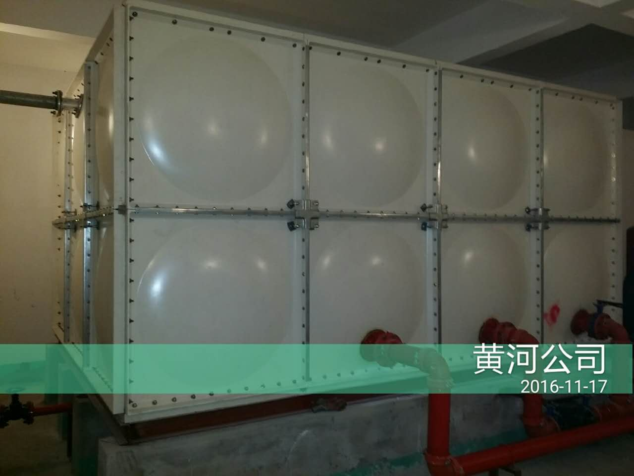 不锈钢水箱