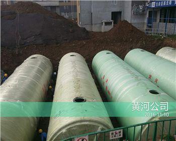 陕西玻璃钢化粪池公司