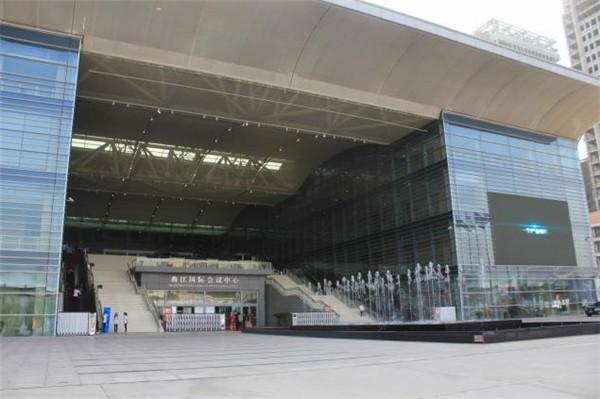 西安曲江国 际会议中心酒店