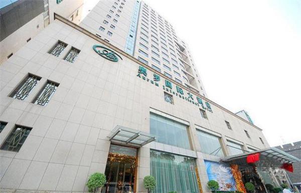 西安奥罗国 际大酒店