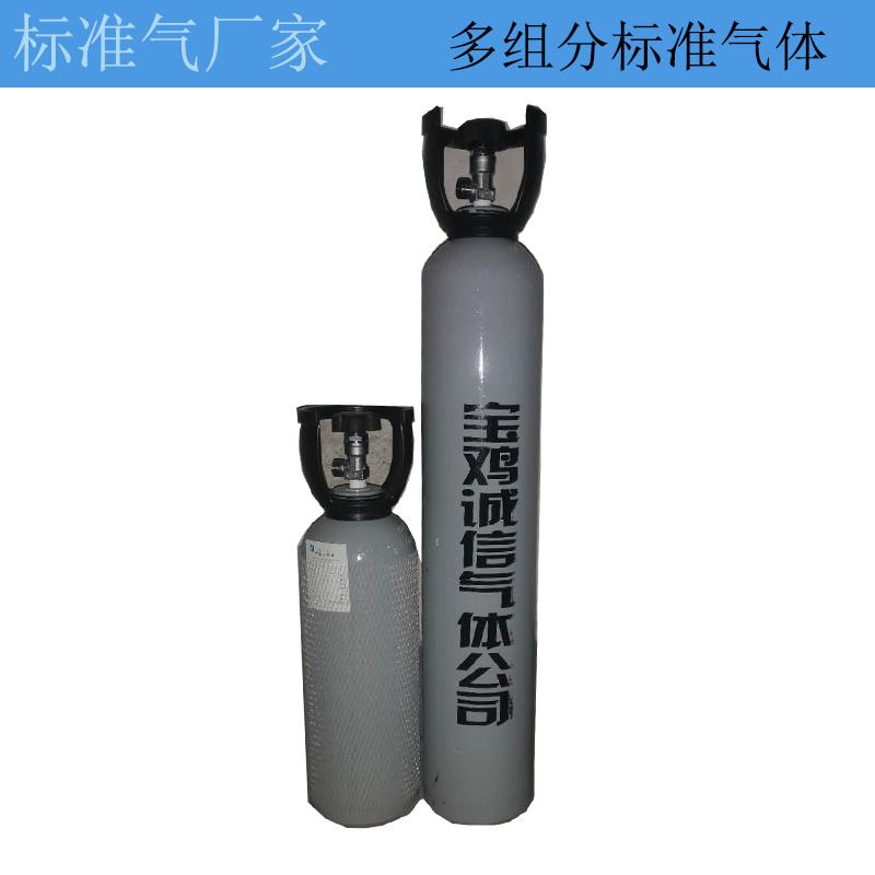 八氟环丁烷C4F8安全技术说明书