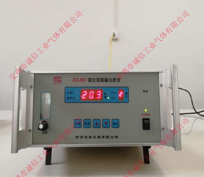 氧化锆常量氧分析仪:ZO-501
