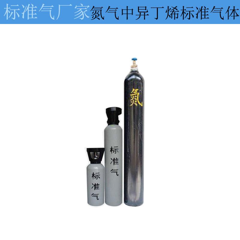 氯气Cl2安全技术说明书