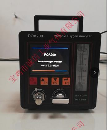 露点仪:DPT-600Plus
