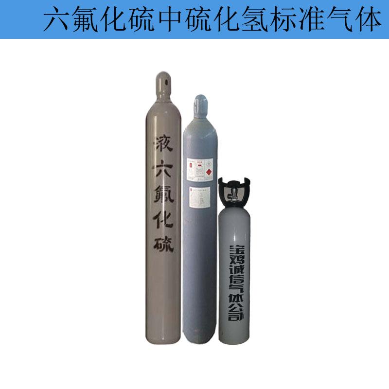 四氟化硫SF4安全技术说明书