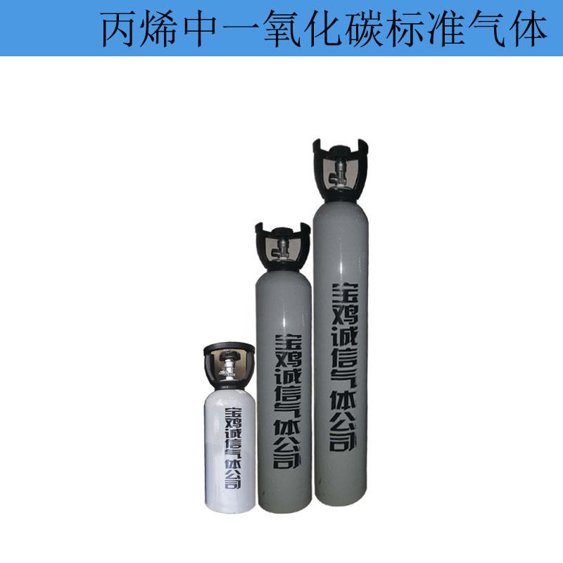 丙烯C3H6安全技术说明书