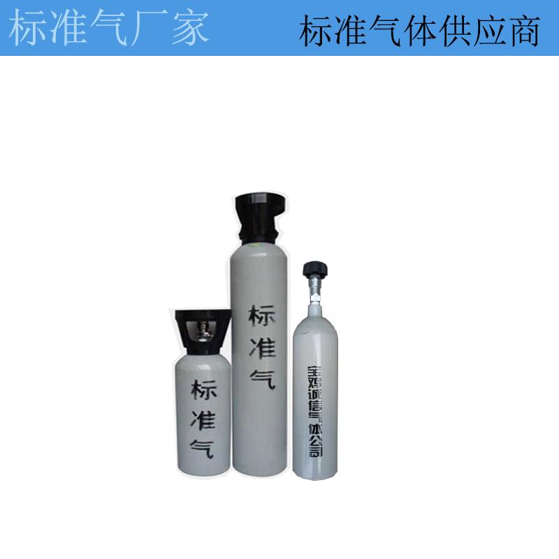 溴化氢HBr安全技术说明书