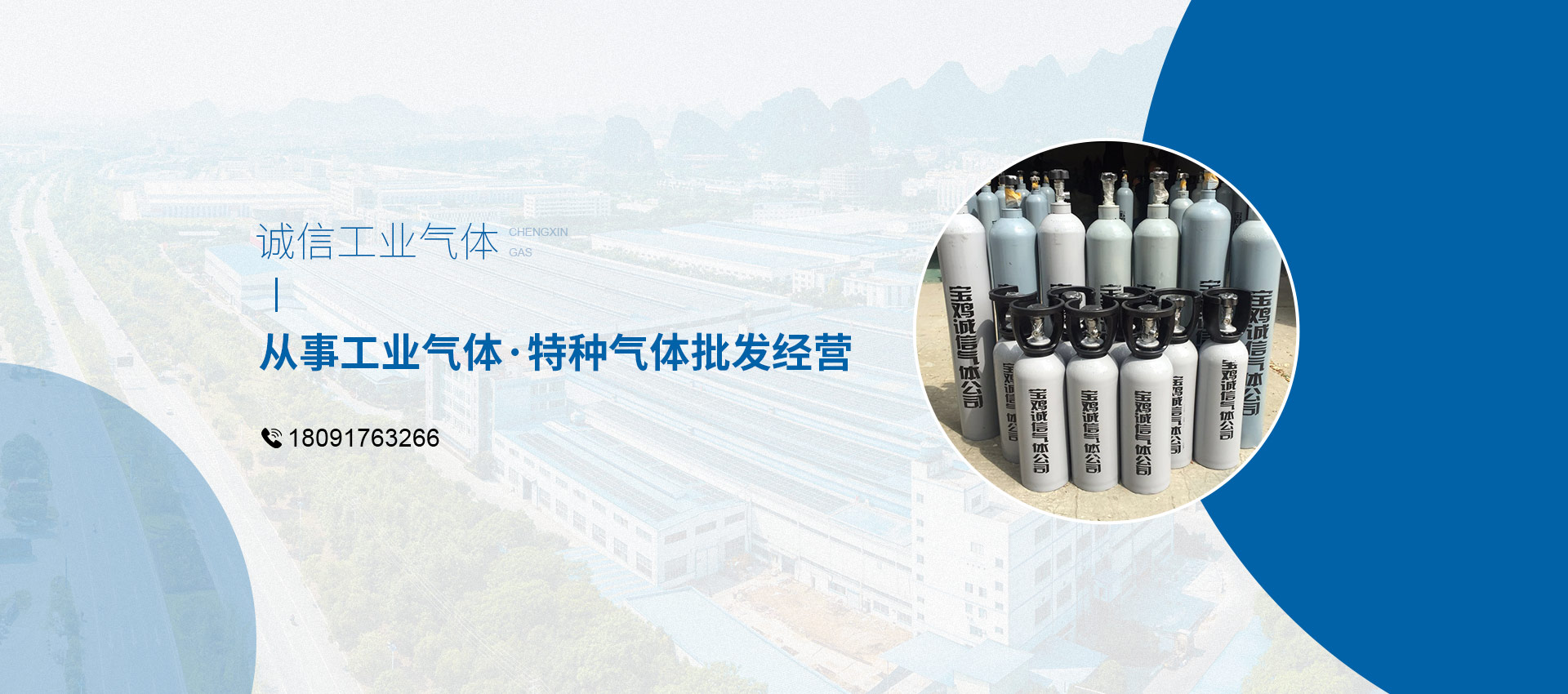 陕西标准气体生产