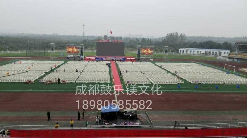 梦想中国  健康行首届启动万人盛典
