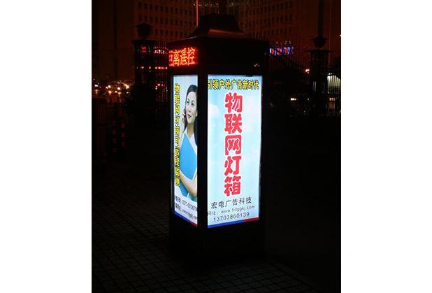 四川户外广告灯箱