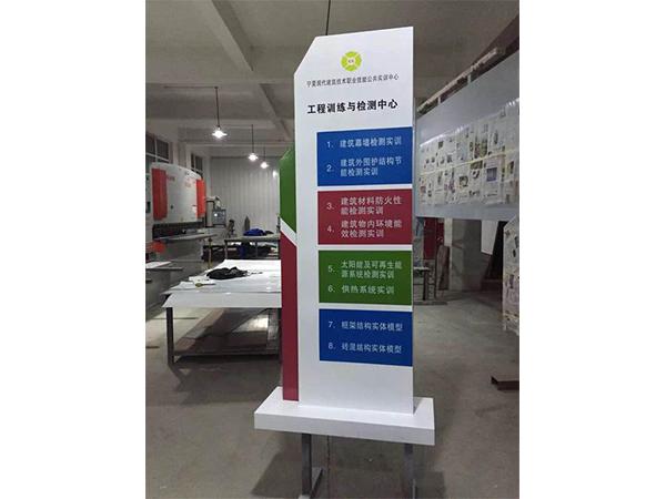 四川教育机构标识制作成功案例